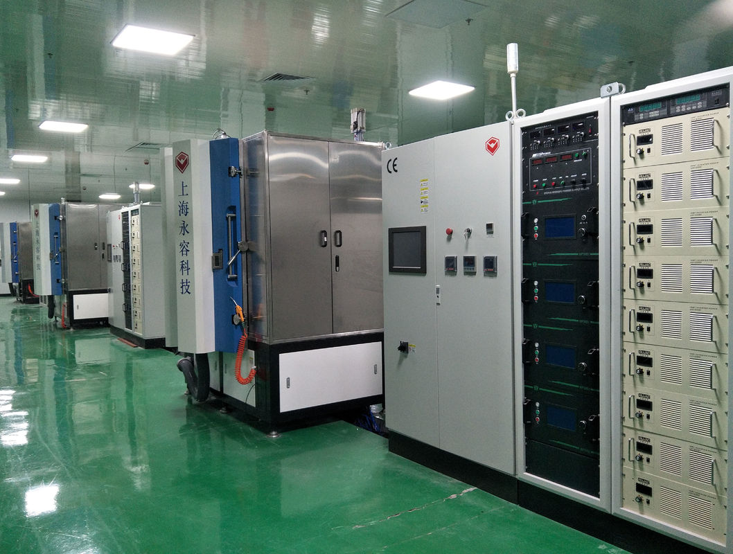 AlN Chips Copper Sputtering Depostion System,  Aluminum Nitride PVD Copper Sputtering Machine