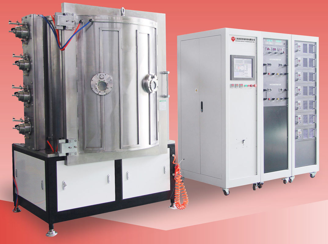 PVD Gold Plating Machine , Ion Plating Machine For Metal and ABS parts, PVD TiN Gold Plating System on ABS Chrome Parts