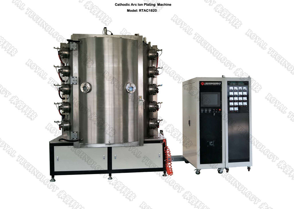 Porcelain Vase PVD Vacuum  Plating Machine, Glazed Ceramic TiN Coating Equipment