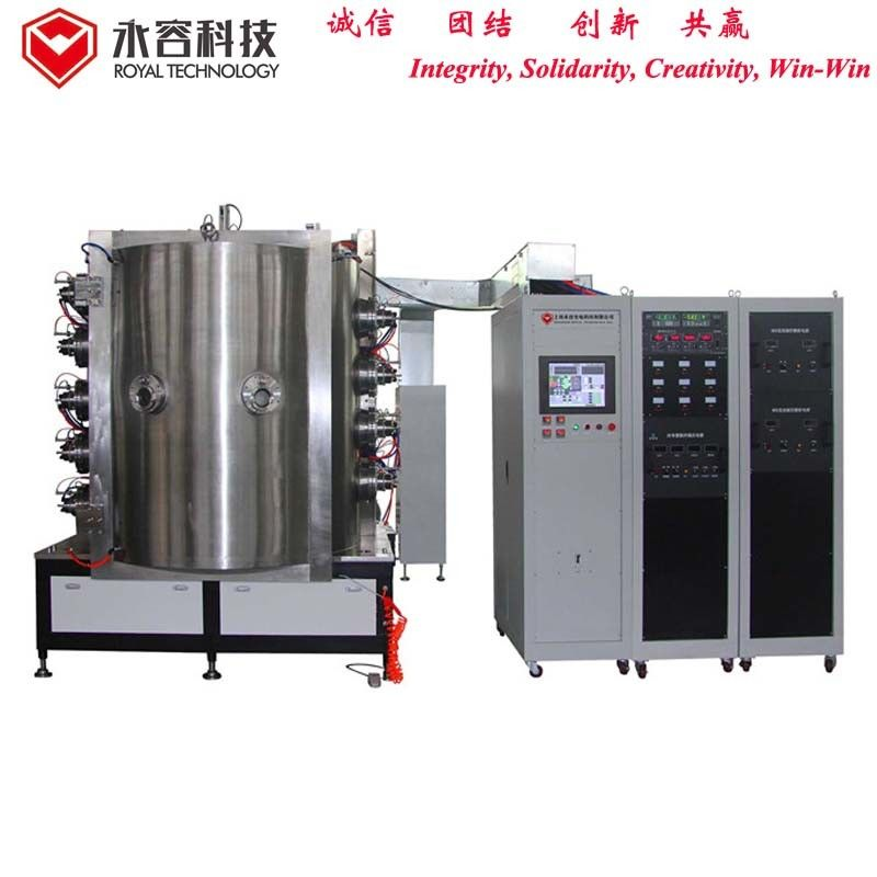 Vertical Vacuum Coating Equipment For Ceramic Kitchenware / Teapot